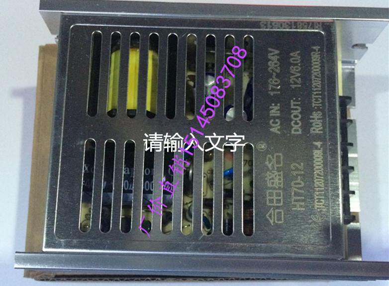 鸿海科技开关电源md70-48 48v1.5a