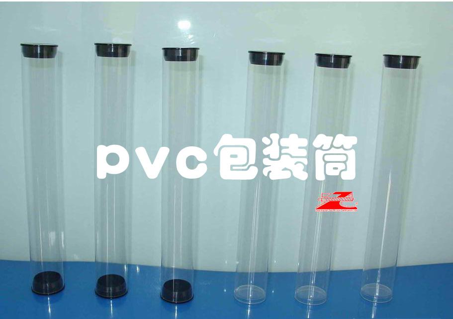 透明塑料管、ppsu管、透明尼龙管、聚醚砜管、tcs管、tpx管、bs管