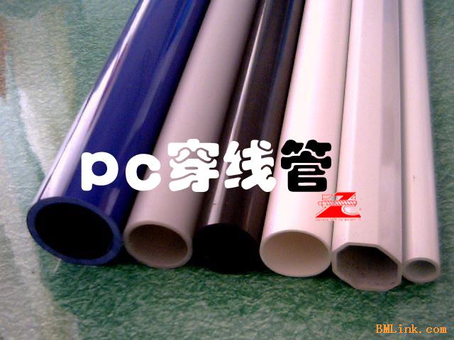 pp管、PE卷芯、HDPE排水管、PE异型材、Pe电信管