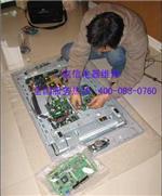 小榄液晶/彩电/等离子电视机维修