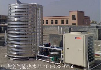中央空气能热水器/中山空气能热水器安装维修