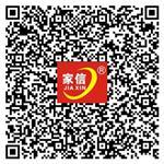 广东电视台新闻采访视频片段