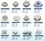 LED面包灯 点光源外壳 多款选择