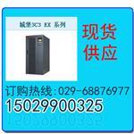 陕西西安山特ups电源销售总代理公司统计汇总大全电话
