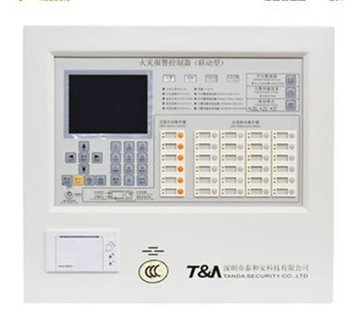 泰和安3208模块接线图