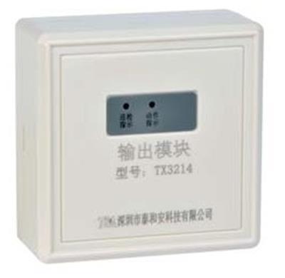 火灾显示盘-深圳市泰和安科技有限公司深圳东莞市场