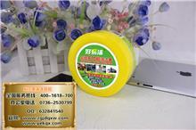 家电清洗多功能清洁膏,多功能家电清洗专业设备配套产品好易洁环保