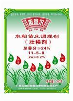 水稻苗�床调理剂
