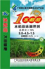 水稻苗床调理剂