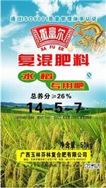 水稻专用肥