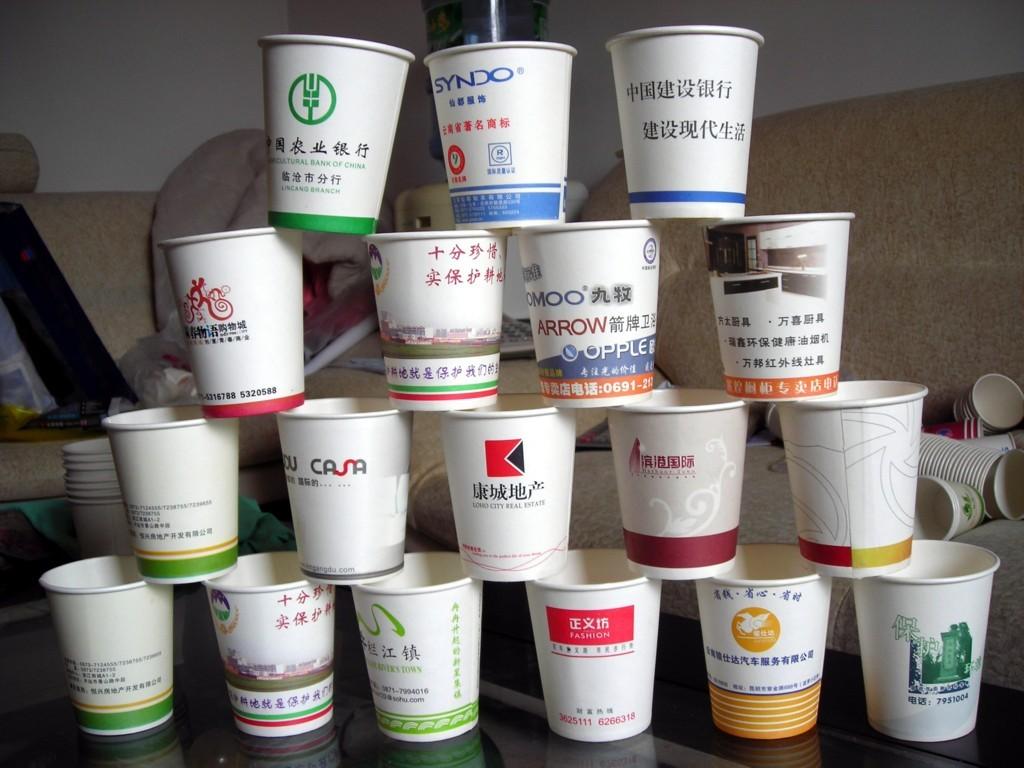安阳纸杯安阳广告纸杯豆浆杯咖啡杯纸杯厂家