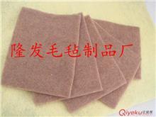 羊毛絮片,羊绒棉絮片,被芯棉羊绒絮片