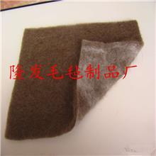 羊绒无纺棉,填充物羊毛絮片,绵羊绒絮片