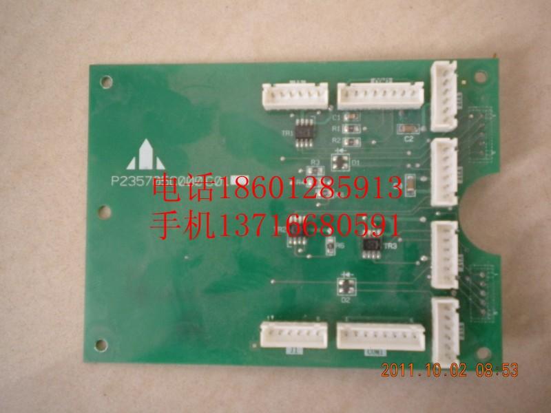 三菱SP-VF电梯电脑(子)板 1.KCJ-100 KCJ-101 P1 2.KCJ-120 W1 3.KCJ-160 E1 4.KCJ-150 Z1 5.LIR-812驱动板 6.DL2-VCO门机板 7.LHD-601 操纵厢板 8.LOA-503操纵厢板 9.LOA-422GO1 LOA-422GO2 LOA-422GO3纵厢板 10.LOA-410外呼板 扶梯主板YKO-E0242C 随行电线电缆、称重装置、补偿链、、钢丝绳、光幕、编码器对讲电源适配器、电梯解码器,电梯调试服务器,三方及多方对讲