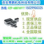 汉中西安台达蓄电池12V120AH价格