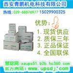 渭南台达UPS12V100AH蓄电池