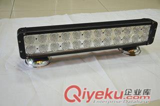 10W科瑞双排LED长条灯