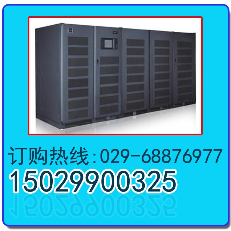 西安UPS电源公司销售总代理商-非常不简单的不间断电源专家