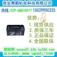 周至台达12V7AH蓄电池西安蓄电池