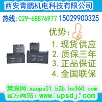 西安户县台达蓄电池,西安蓄电池