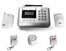 供应晶盾防盗报警系统\GSM/PSTN双网LED防盗报警系统JD-X592