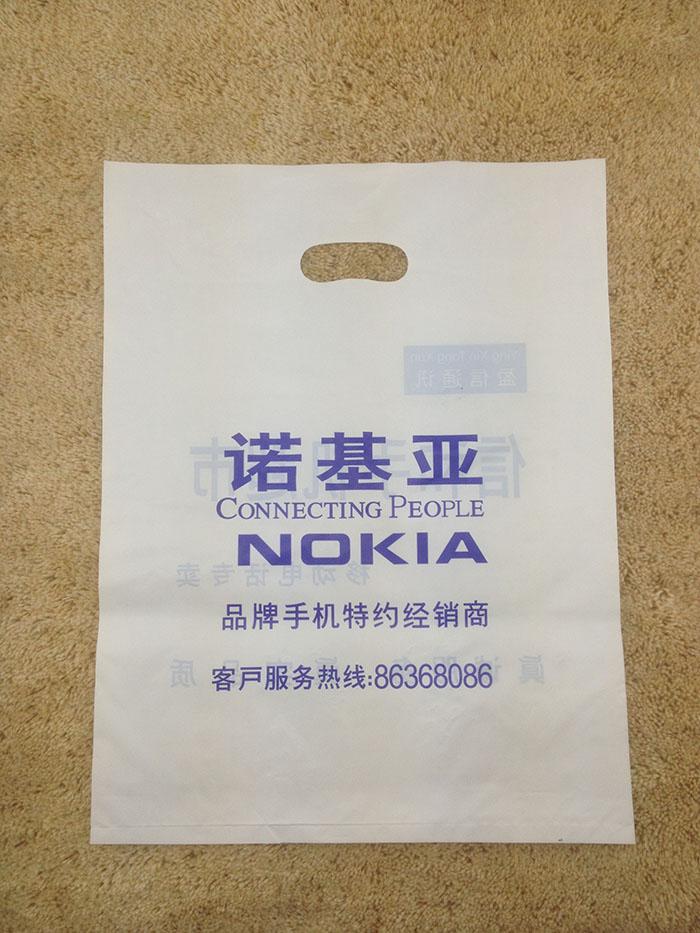 塑料包装袋,胶袋