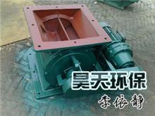 粉煤灰卸料器厂家