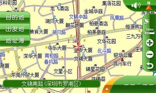 广东导航地图标注 企业位置gps标注,车载gps地图标注
