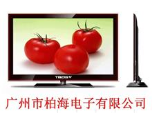 厂家供应各尺寸LED高清节能电视