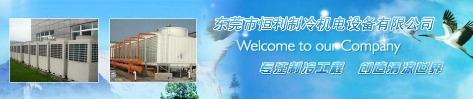 东莞热水工程