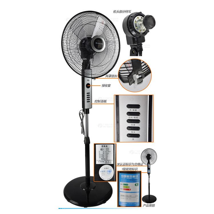 东莞中央空调安装 8674落地扇风量大、噪音低是其主要的特点。在炎热的夏天,对室内通风换气,防暑降温,改善环境效果较好,落地扇可广泛 用于工矿企业的仓库、车间、酒楼、家居等场所,东莞中央空调安装。 安全用电: 东莞中央空调安装,电风扇触电死亡事故中,危害最大的是落地扇,且易发展为群伤事故。这是因为落地扇重心高,带电移动、调节时双手必需握住立柱,如遇落地扇绝缘损坏或因接线不当造成外壳带电时,触电者痉挛的双手必然紧握立杆一般情况下落地扇压在人体上同时倒地,使触电者无法摆脱,抢救不当就造成群伤事故。 因此使用