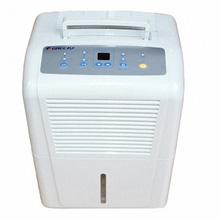 除湿机|东莞格力空调专卖