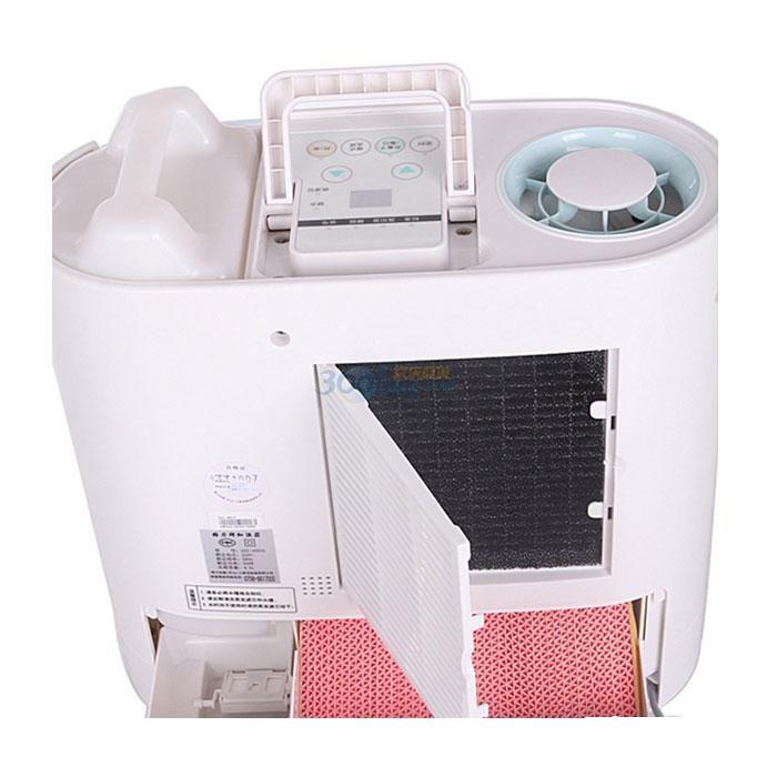 加湿器GSZ-4501D|东莞冷气工程