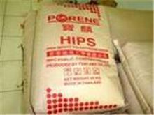 聚苯乙稀 HIPS 塑料原料 通用塑料