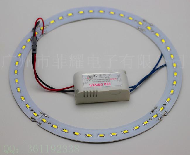 【厂家直销led智慧型吸顶灯光源与电源11w】价格