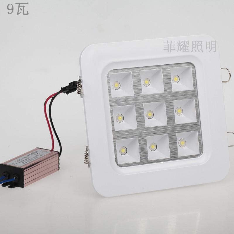 led格栅灯  9W方形嵌入式一体天花灯  格栅灯 厂家批发