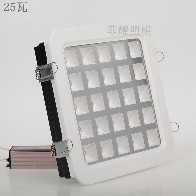 led格栅灯 25W方形嵌入式一体天花灯  格栅灯 厂家批发