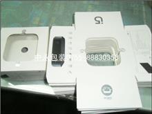 包装盒 包装盒厂家 中永包装 8883038厂家销售