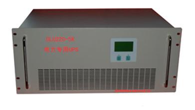 直流220V电力专用UPS电源