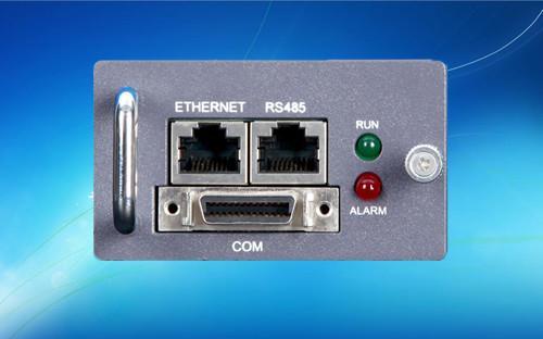 通信电源监控模块-深圳市华强伟业电源技术有限公司