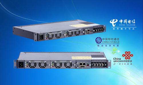 远供局端移动通信RRU输入DC48V转DC280V交换机电源