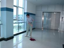 中山清潔公司