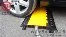 电线走线槽 橡胶过桥板