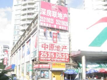 海艺湾--广告招牌制作图片|海艺湾--广告招牌制作产品