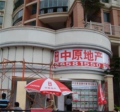 海艺湾--三星广告招牌制作