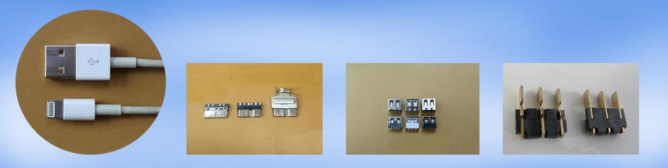 手机连接器,苹果数据线接口;micro usb公母接头;手机电池座;手机屏蔽盖
