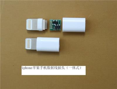 iphone苹果手机数据线插头(一体式)