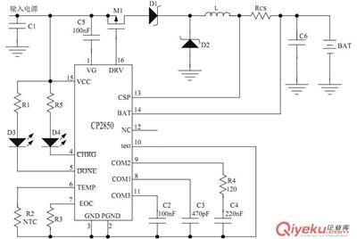 36v锂电池控制接线图