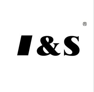 商标名称:I&S