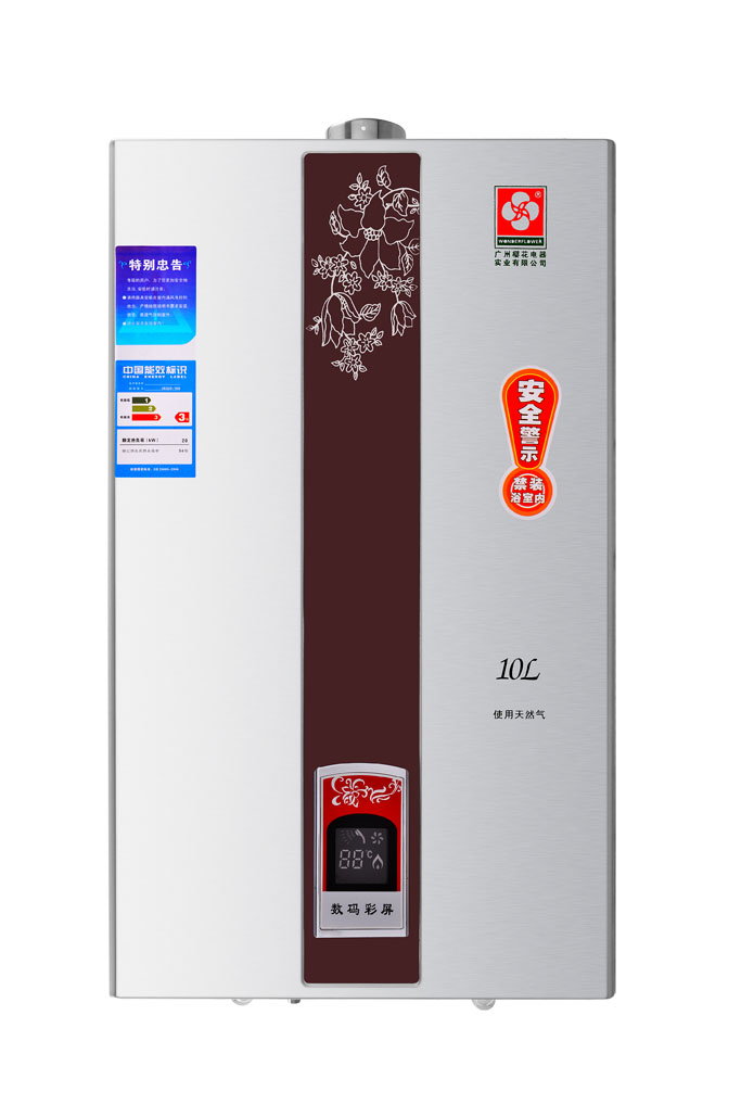 樱花热水器图片|樱花热水器产品图片由深圳市美皇